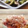 Roasted-Brussels-Sprouts-Prosciutto-Bites-Recipe-By-Picture